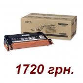 Картридж Xerox PH 6180 Black (Max)