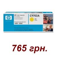 Картридж HP CLJ1500/2500 yellow
